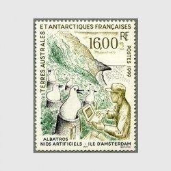 仏領南方南極地方 1999年アホウドリの研究