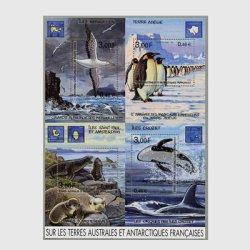仏領南方南極地方 2001年極地の動物たち小型シート