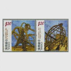 中国 2011年第古代天文儀器2種