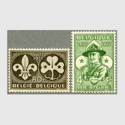 ベルギー 1957年ボーイスカウト・ガールスカウト2種