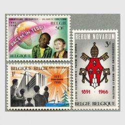 ベルギー 1966年Pope Leo XIII生誕75年3種