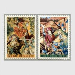 ベルギー 1967年15世紀のタペストリーより2種