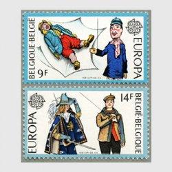 ベルギー 1981年ヨーロッパ切手マリオネット2種