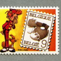 ベルギー 1988年ユースフィラテリー
