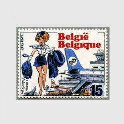 ベルギー 1993年ユースフィラテリー