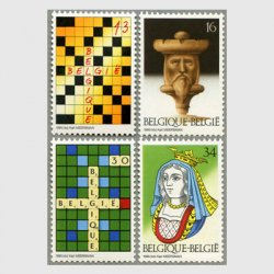 ベルギー 1995年ゲーム4種