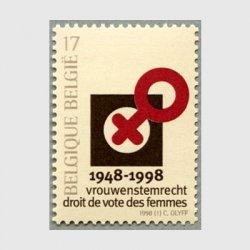 ベルギー 1998年女性参政50年