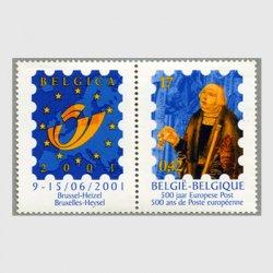 ベルギー 2000年郵便制度500年