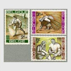 ベルギー 1963年FAOキャンペーン3種
