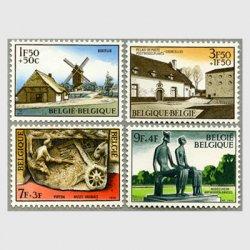 ベルギー 1970年ミュージアム4種