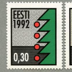 エストニア 1992年クリスマス2種
