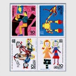 ウルグアイ 1970年UNESCO4種