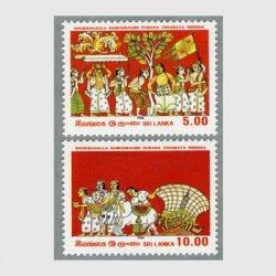 スリランカ 1986年シッダーラタの生涯2種