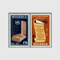 ナイジェリア 1970年UN2種