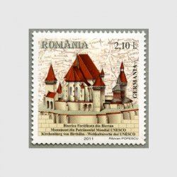 ルーマニア 2011年世界遺産ビエルタン要塞教会