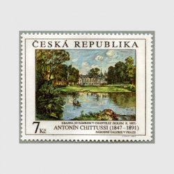 チェコ共和国 1997年シャンティ城のある風景