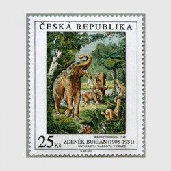 チェコ共和国 2005年Zdenek Burian画「デイノテリウム」