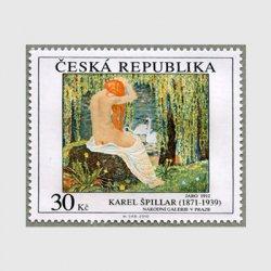 チェコ共和国 2010年Karel  Spillarの作品
