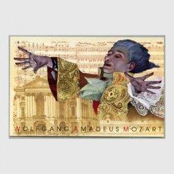 チェコ共和国 2011年モーツァルト切手帳