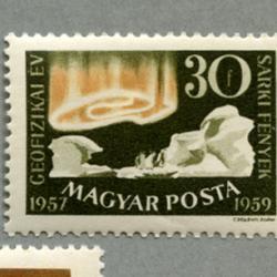 ハンガリー 1959年国際地球物理学年7種