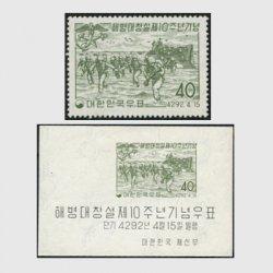 韓国 1959年海兵隊10年