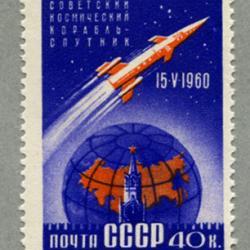 ロシア 1960年スプートニク4号