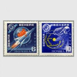 ロシア 1961年スプートニク8号など2種