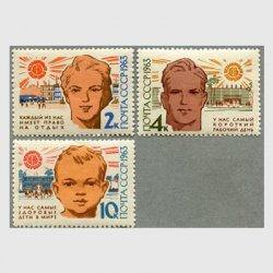 ソ連 1963年世界健康の日3種