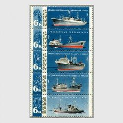 ソ連 1967年船5連