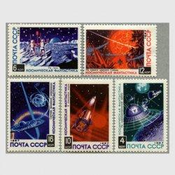 ソ連 1967年サイエンスフィクション5種