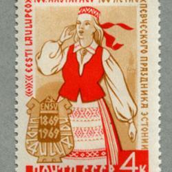 ロシア 1969年エストニア歌謡祭