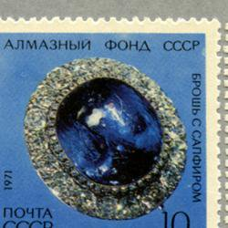 ロシア 1971年ジュエリー6種