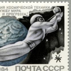 ロシア 1984年宇宙飛行士の日
