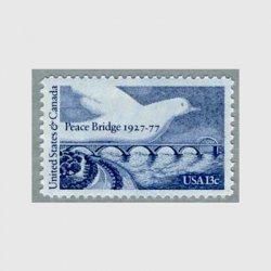 アメリカ 1977年平和の橋50年
