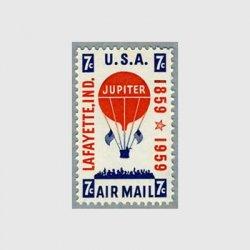 アメリカ 1959年航空切手 気球郵便100年