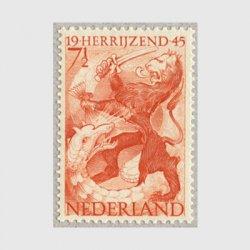 オランダ 1945年ライオンとドラゴン