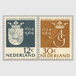 オランダ 1964年Groningen大学350年2種