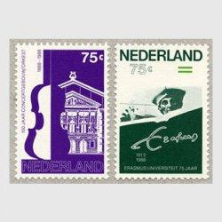 オランダ 1988年エラスムス大学創立75年など2種
