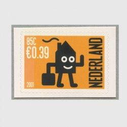オランダ 2001年住所変更切手