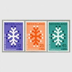 オランダ 1969年Wilhelmina女王基金3種
