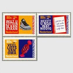 オランダ 1998年スポーツシューズなど3種