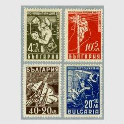 ブルガリア 1947年ポストマンなど4種