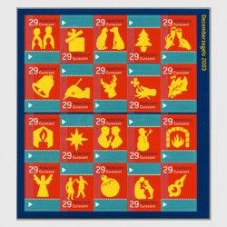 オランダ 2003年クリスマスシート