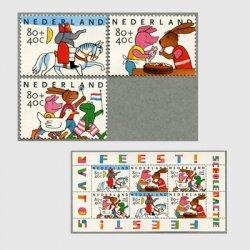 オランダ 1998年児童福祉
