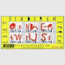 オランダ 2008年児童保護基金ミニチュアシート