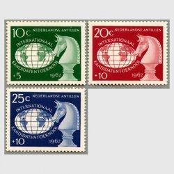 オランダ領アンチル諸島 1962年チェストーナメント3種