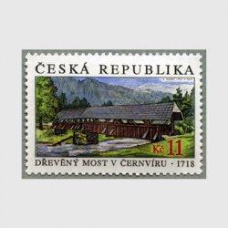 チェコ共和国 1999年Cernvirの屋根付橋