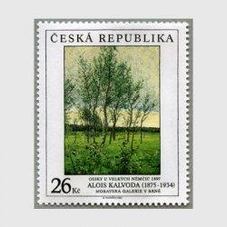 チェコ共和国 2005年ポプラ