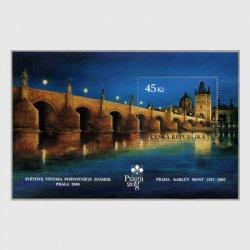 チェコ共和国 2007年カレル橋650年小型シート