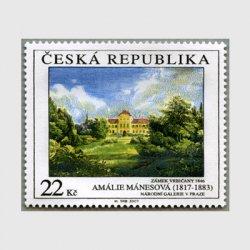 チェコ共和国 2007年Vrbicany城